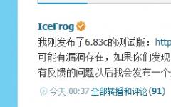 dota 6.83c地圖 簡體中文版