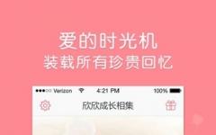 口袋宝宝手机版 v1.7.3.2