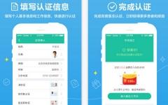 百度医生iphone版(医生版) V2.7.0 官网ios版