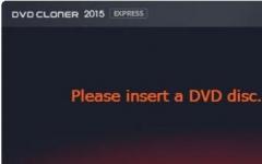 DVD-Cloner(DVD复制软件) v14.10 Build 1420 中文版
