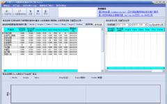 牛犊八八关键词排名查询分析工具 V1.4 绿色版