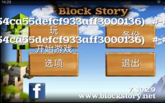 被尘封的故事汉化版破解版 v10.2.6 无限钻石版 安卓版