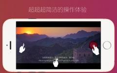菲林菲林iphone版 V2.0.9 官网ios版