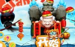 宫爆老奶奶2 iPad版 V2.1.27 官网版