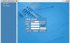 国承信贵金属交易软件 v2.7.1官方版