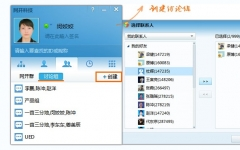 网开云办公电脑版 v4.2.369.95 官方pc版
