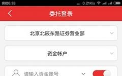 信达证券手机版 v2.1.4 安卓版