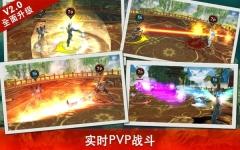 永恒战士3中文手机版 v4.1.0 安卓版