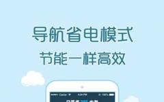 搜狗地圖手機版 v7.1.5 安卓版