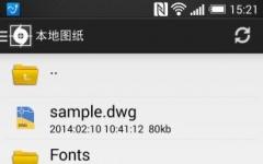 CADSee_看图纸手机版 v1.3 安卓版