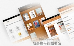 掌阅iReader iphone/iPad版 V5.9.0 官网版