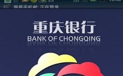 重庆银行手机银行 v2.5.3 安卓版