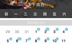 央视戏曲客户端手机版 v1.1.1 安卓版
