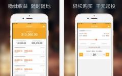宁波银行直销银行iphone版 V1.0.0 官网ios版
