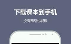 纳米盒手机版 v3.0.2