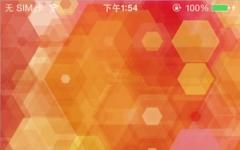民泰银行手机银行 v1.0.2 安卓版