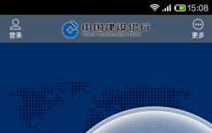 中国建设银行手机版 v3.5.4
