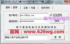 CF三金方框透视 v3.6 免费版