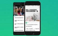 一问新闻iPhone版 V0.9.14 官网ios版