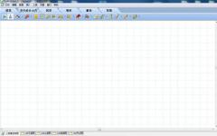 ProArchitect装修设计软件 v3.0 32位中文版
