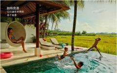 Airbnb预定酒店iphone版 V16.05