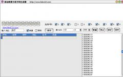 联通移动手机号码生成器 v1.0免费版