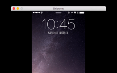 Unicorns_iphone?#32842;?#30452;播神器
