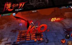 魔剑之刃iPhone版 V0.042.1 官方IOS版