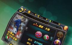世界杯足球 手机版 v1.0.2 安卓版