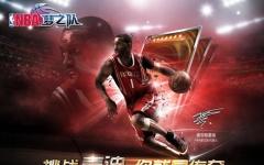 NBA梦之队iPad版 V7.0 官方版