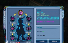 神雕侠侣ol电脑版 V1.4.0 官网最新版