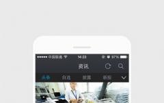 大智慧手机版 v8.53 安卓版