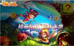 悟空大冒险iphone版 v1.0.4 官网ios版