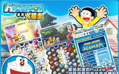 哆啦A梦道具大暴走手机版 v1.0.0 安卓版