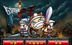 战争之王iphone版 V1.4.1 官方iOS版