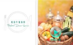 探食订餐iphone版 V1.0.6 官网ios版