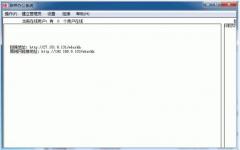 陈桥办公系统 V1.1官方绿色版