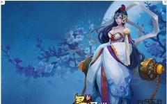 QQ尋仙 v4.1.4.1 官方版