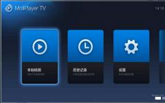 moliplayer_魔力萬能播放器tv版 v0.2.14 安卓版