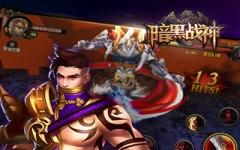 暗黑戰神九游版 v1.16.0.0 安卓版