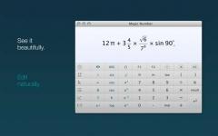 Magic Number mac版_mac计算器 V2.7.0 官方版