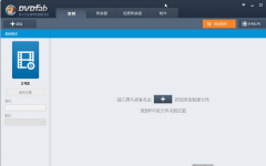 DVDFab for Mac(光盘复制工具) v10.0.1.9 官方版
