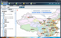 51地圖桌面版 v2.0 官方最新版