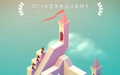 纪念碑谷iPhone版 V2.4.0 官网ios版