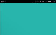 抚顺行 v1.0.3 安卓版