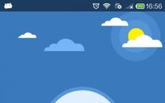 木鸟短租网 v3.2.1 安卓版