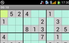 数独游戏 v1.18 安卓版