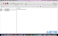 智能录音机Mac版 V3.2 官方版