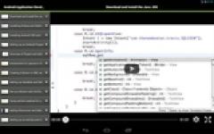 编程教程 v1.0 安卓版