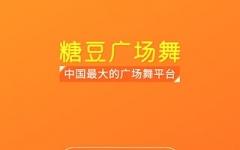 糖豆广场舞手机版 v5.7.1